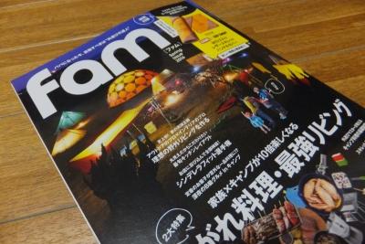 Fam2016春ニトスキ取っ手カバー 001