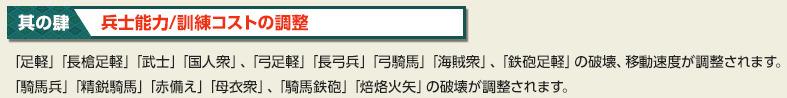 20160503151754天導滅覇~落日に虚ろふ破軍星~