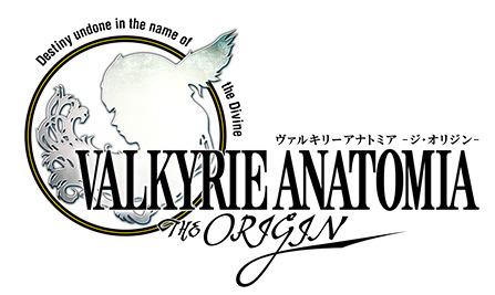 20160518115620VALKYRIE ANATOMIA-THE ORIGIN-|ヴァルキリーアナトミア ジ オリジン 公式サイト