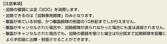 20161007122919「次章βテスト」イベント開催!