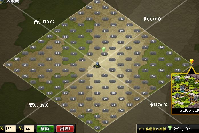 20161012172301地図 - 戦国IXA