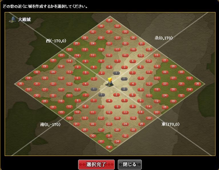 20161012183100新規城主登録 - 戦国IXA