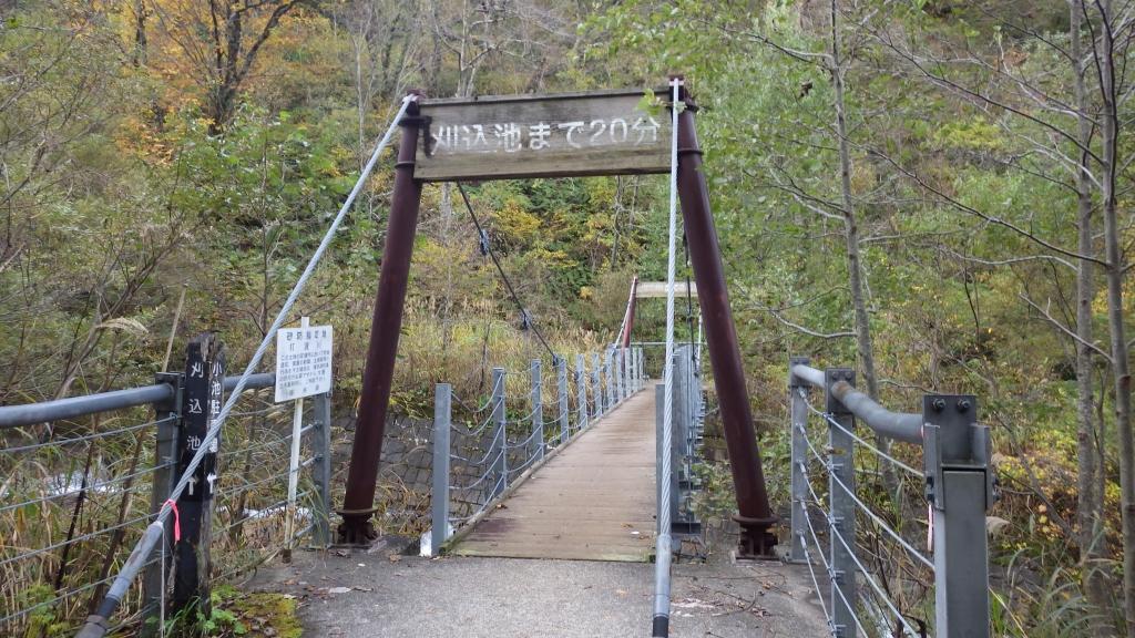 722吊り橋