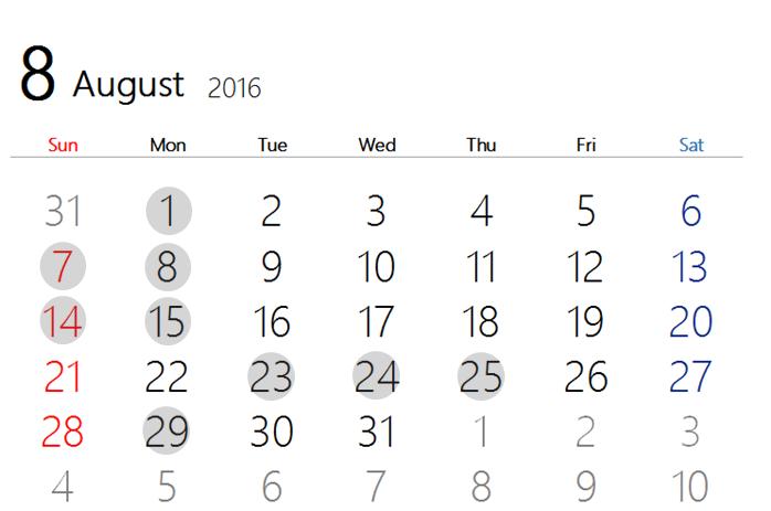 2016 8月カレンダー