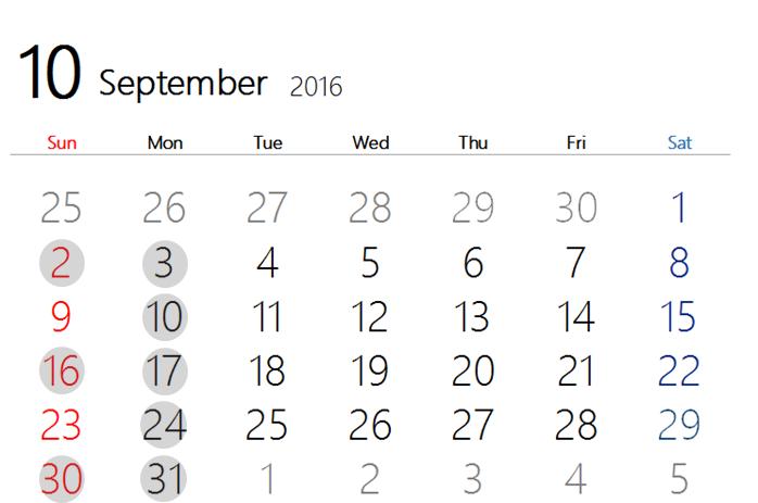 2016 10月カレンダー