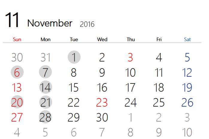 2016 11月カレンダー