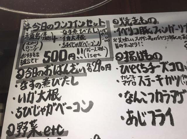 20161029190330a5b.jpg