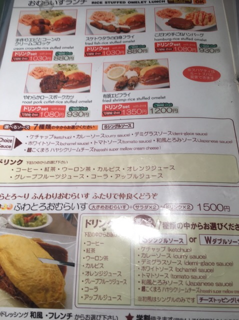 20161106195105a5d.jpg