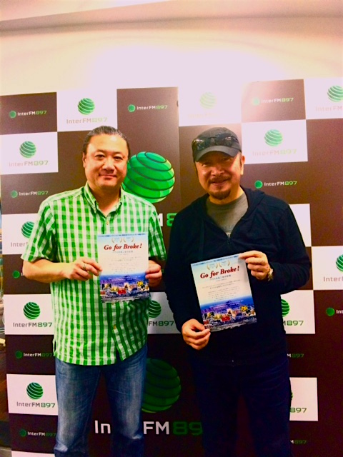 with_Sekiguchi.jpg