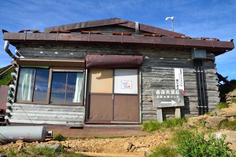 八ケ岳 (19)