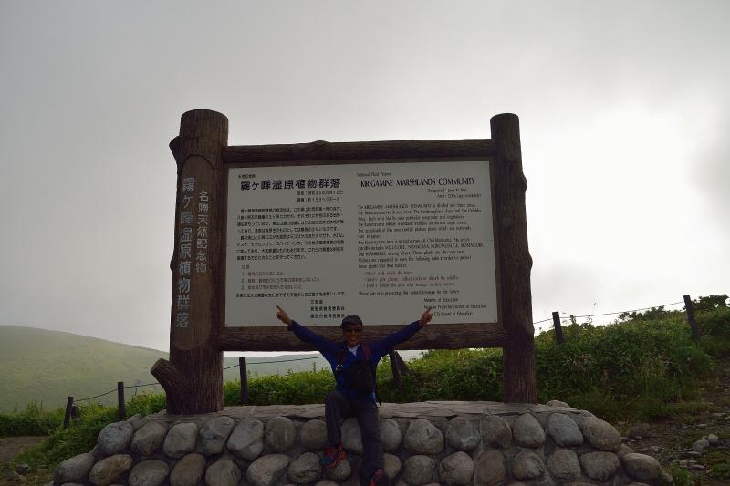 霧ヶ峰 (4)