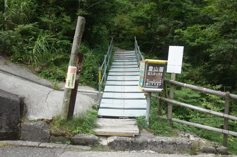 大峰山 (4)