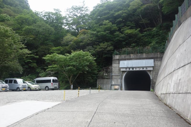大峰山 (1)