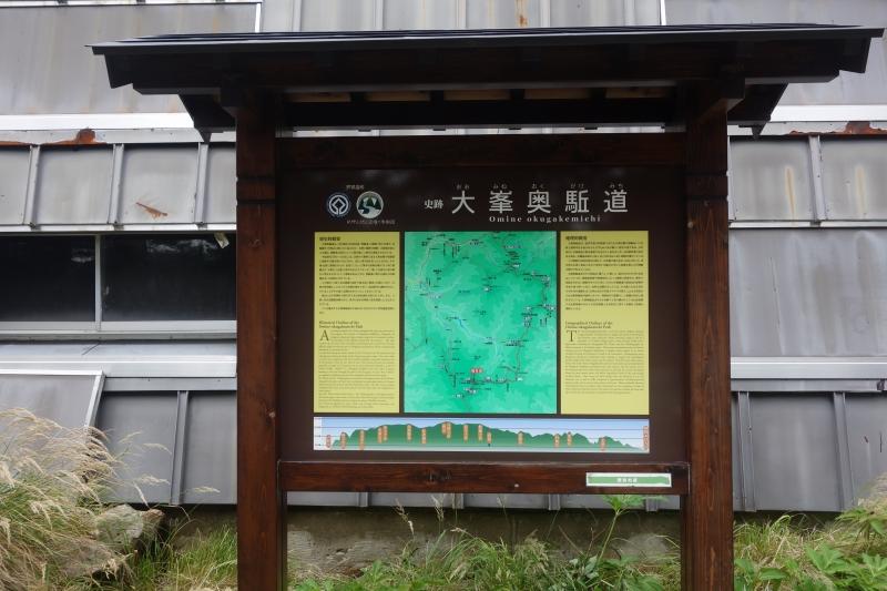 大峰山 (12)