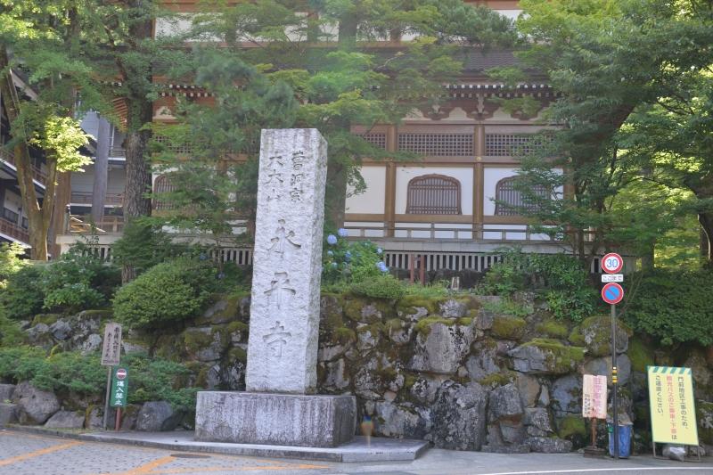 永平寺 (1)