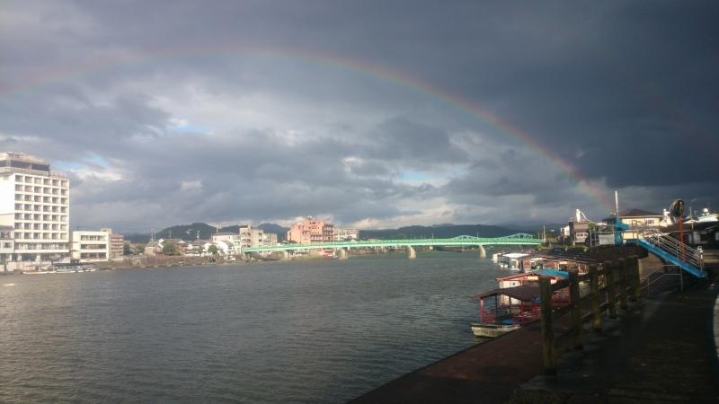 二重の虹 (1)