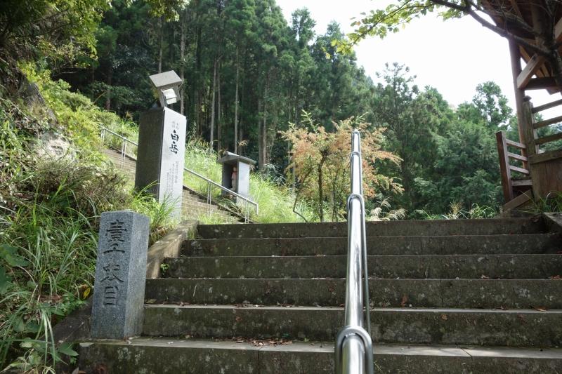 日本一の石段 (5)