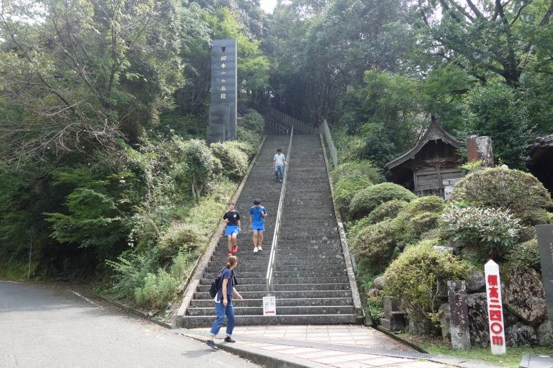 日本一の石段 (2)