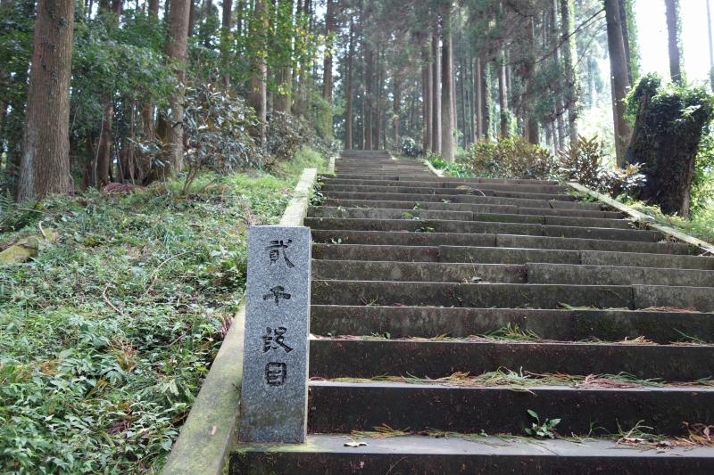 日本一の石段 (9)