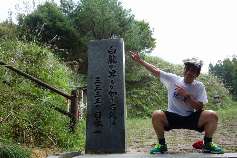 日本一の石段 (17)