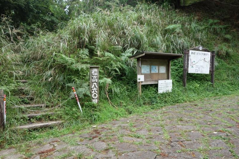 日本一の石段 (14)