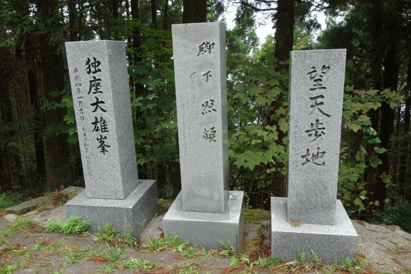 日本一の石段 (15)