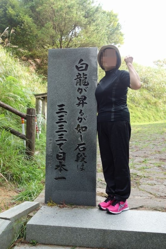 日本一の石段 (25)