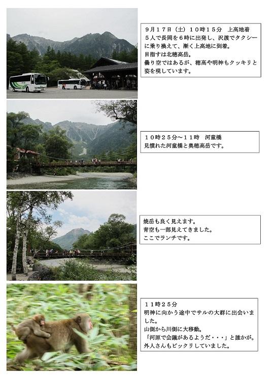 横尾ブログ_PAGE0000