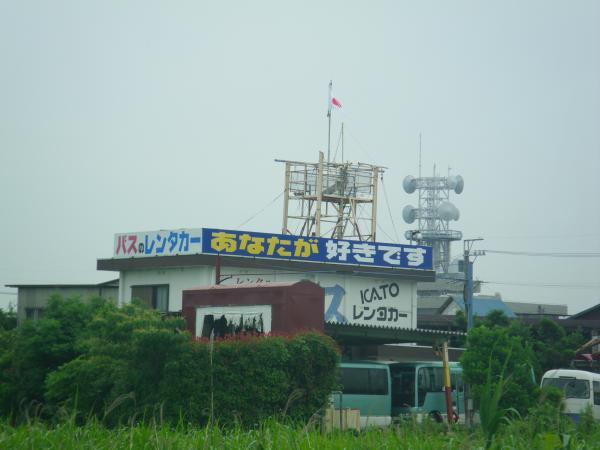 加藤良雄さんの避難塔