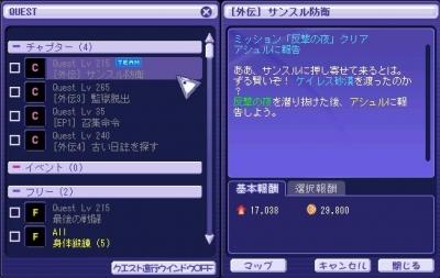 160721_e.jpg