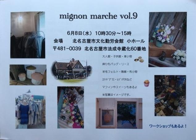 IMG_6840 - コピー