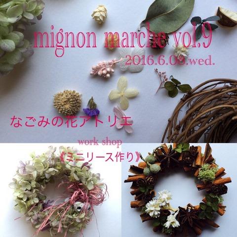 IMG_6853 - コピー