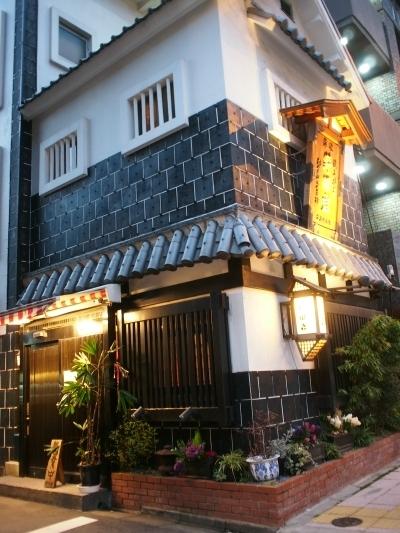 野田岩 店