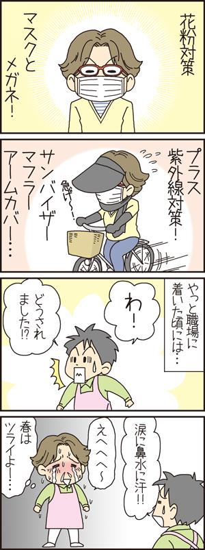 新吉じいちゃん47