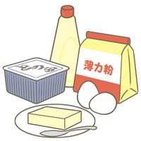 11つなぎ食品
