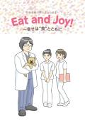 食事支援冊子-1(1)-1