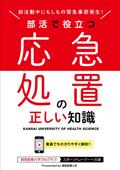book__1__400.jpg