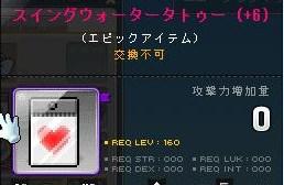 Maple160627_223719.jpg