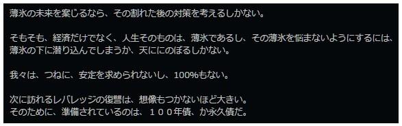 株式情報_2016-11-5_15-31-31_No-00