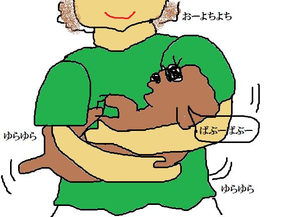 ゆらゆら - コピー