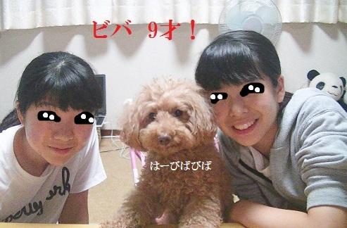PIC_1513.jpg