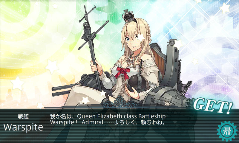 KanColle-160816-01555890.png