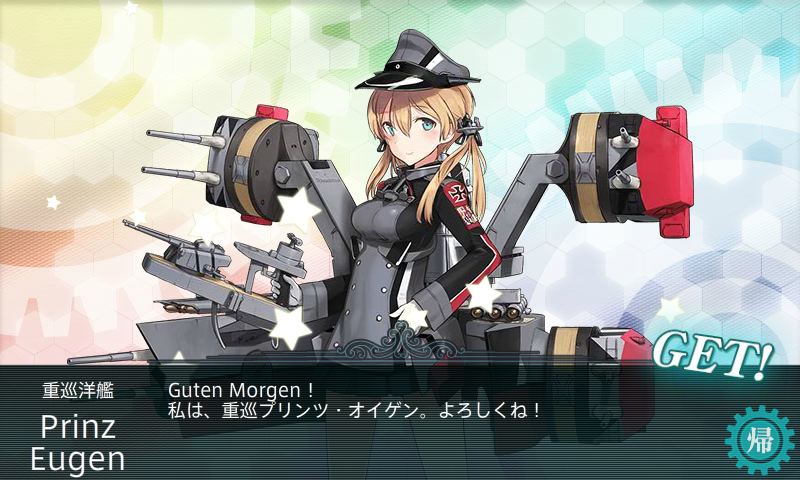 KanColle-160816-21414073.png