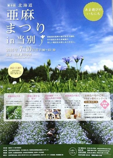 DSC06083 - コピー