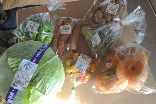 107道の駅で野菜