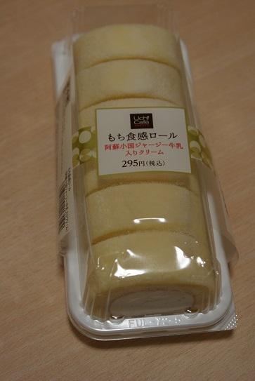 DSC04589.jpg
