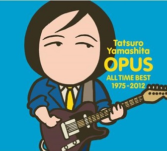 201604yamashitataturo.jpg