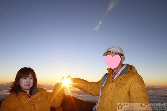 20160716maunakehoshi8.jpg