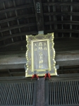 葛城一言主神社01-16