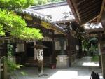 白雲神社(京都)01-10